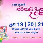 Maternity Dresses and Newborn Items Promo