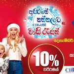 Christmas Apekama Card Promo 2020