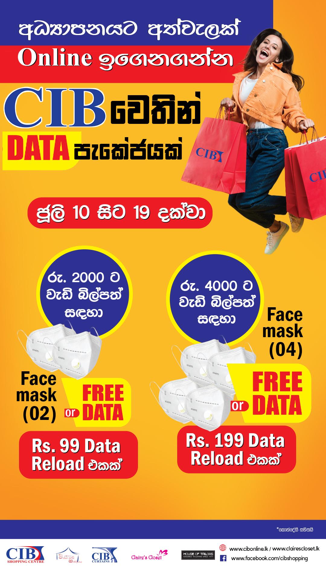 CIB Data Package Promo